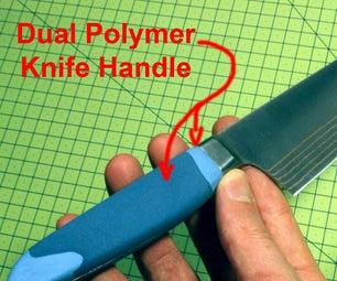 触摸设计:双聚合物刀柄