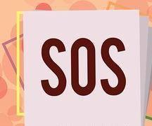 S.O.S遇险信号