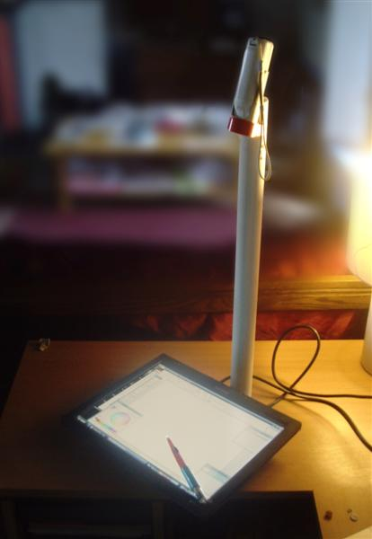 DIY Cintiq Tablet using Wii Remote