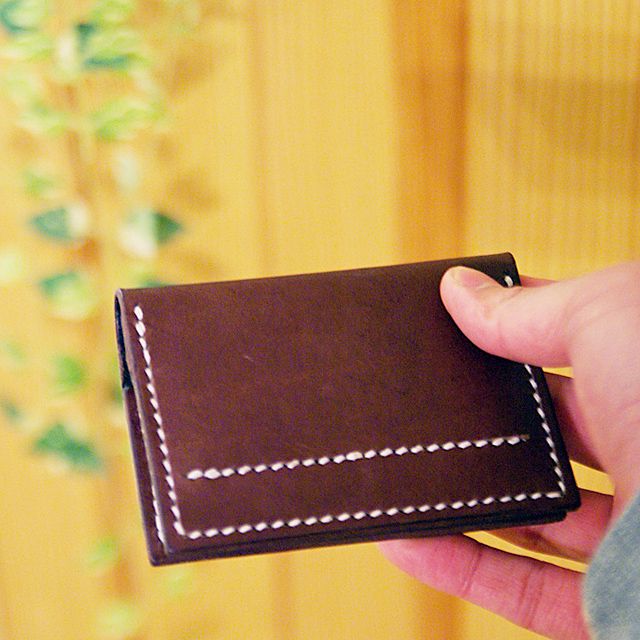 How to Make the Wallet (Video Version)