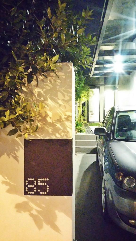 Simple Dot Matrix House Number Plaque