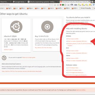 ubuntu_dl_look_here.png
