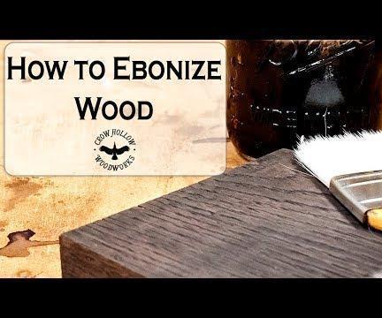 如何使木材容易乌木化