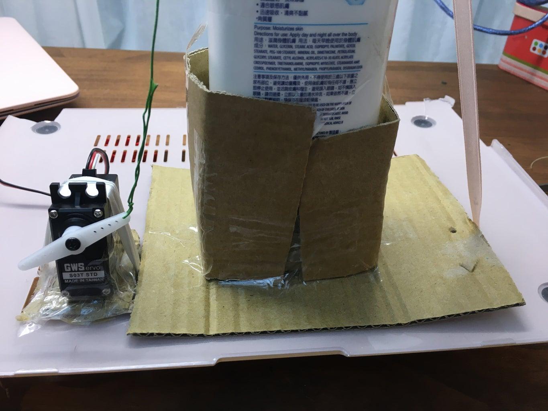 Part 1: Hand Cream Machine