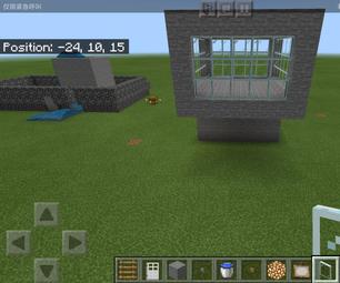 Minecraft Water Elevator