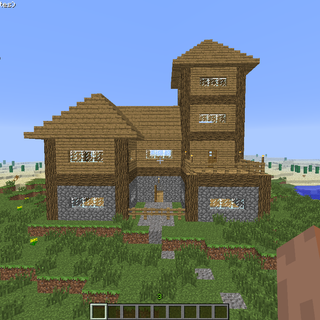 How To Build A Large Minecraft House 12 Steps Instructables