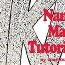 Name Maze