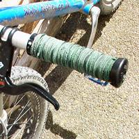 Leather Mountain Bike Grips