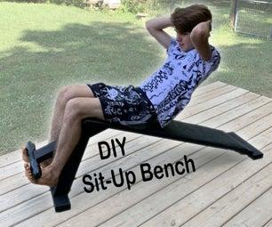 简单的木仰卧台长凳