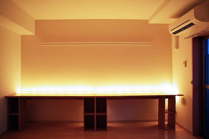 How to Make the Light Desk