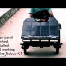 90V 60W Solar Panel