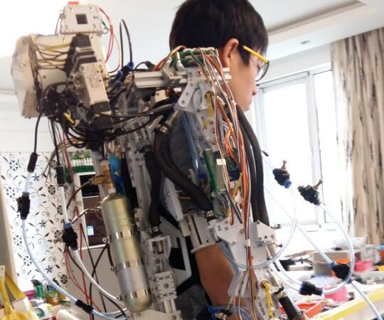 Arm Exoskeleton