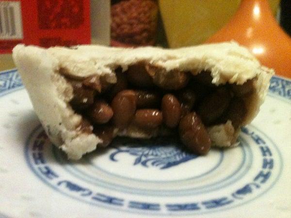 Boston Baked Bean Pie