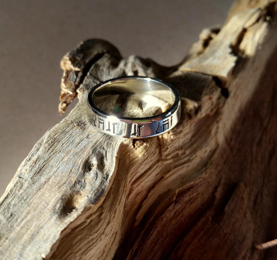 This Is the Way... Hand-forged & Etched Ring