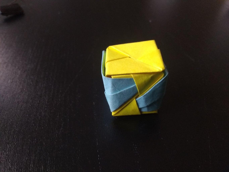 Tiny Paper Cube