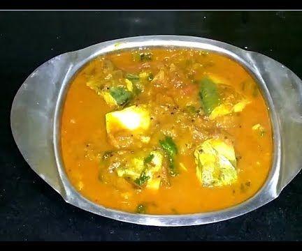 ? Goan Fish Curry | गोवन मछली करी | Konkani Fish Curry | Indian Fish Gravy Recipe