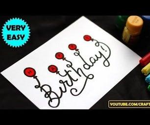 BIRTHDAY CARD DRAWING EASY