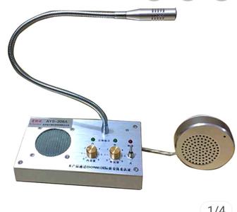 Option 2: Install at Real Intercom System
