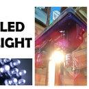 Drill press LED light UPGRADE!