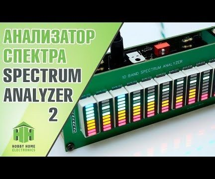 10 Band Led Spectrum Analyzer