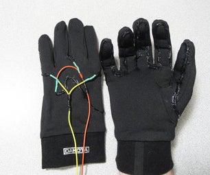 Heated Glove Liners