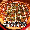 Japanese Mayo Jaga Pizza