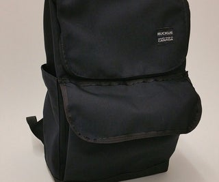 Make Your Own Backpack