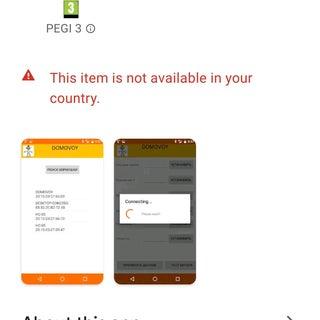 Screenshot_20210113-180823_Google Play Store.jpg