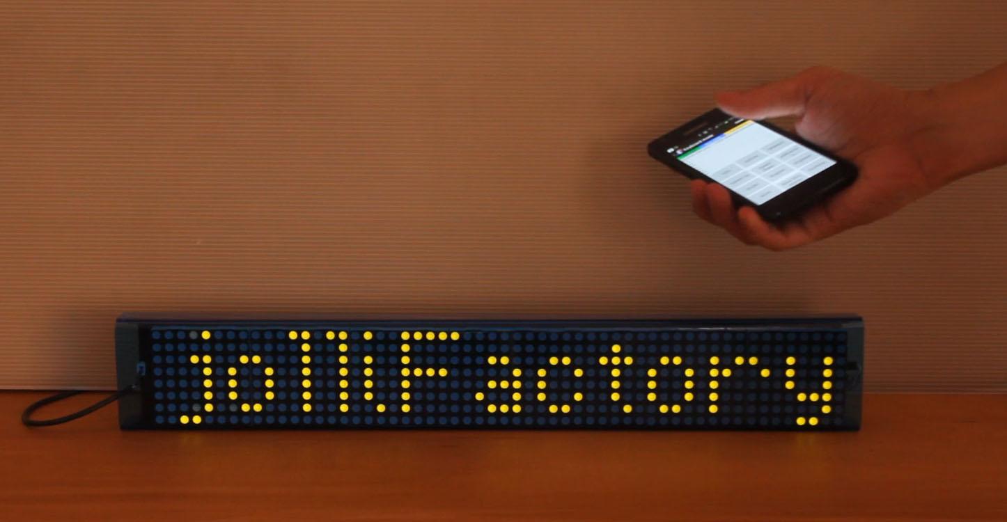 7 Bi-color LED Matrix Scrolling Text Display