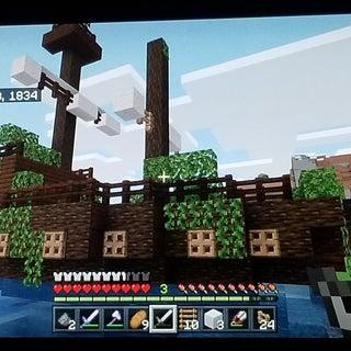 How to Build a Ship