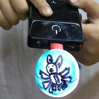 5 Min USB LED Light