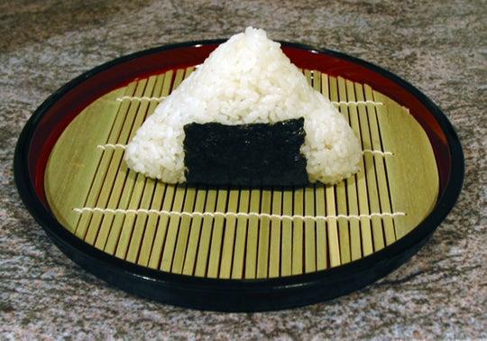 How to Make an Onigiri (rice Ball)