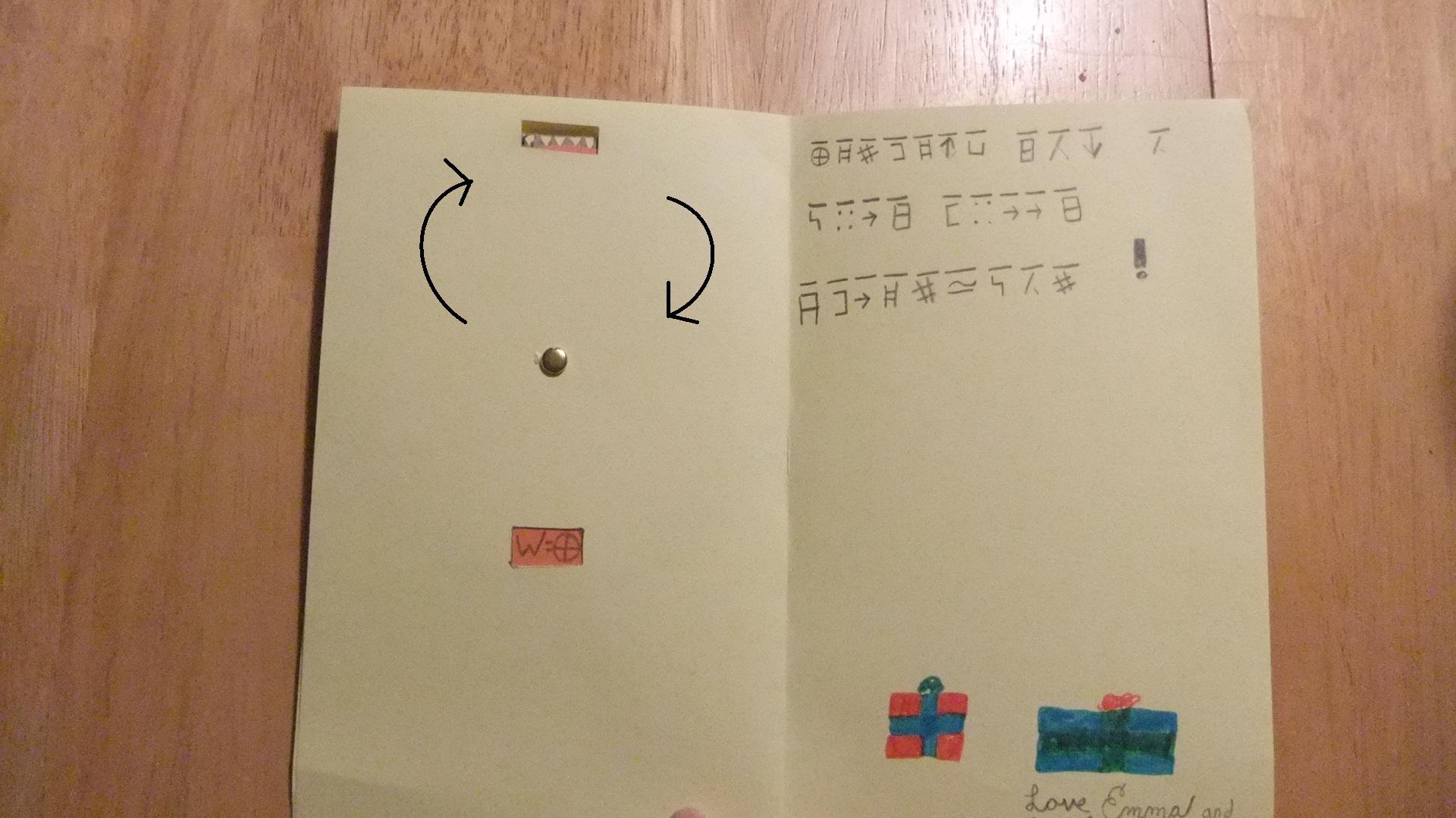 Christmas Decoder Card