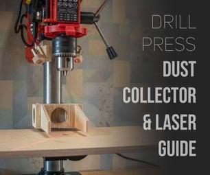 钻机压滤机和激光导