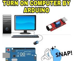 通过Arduino打开电脑