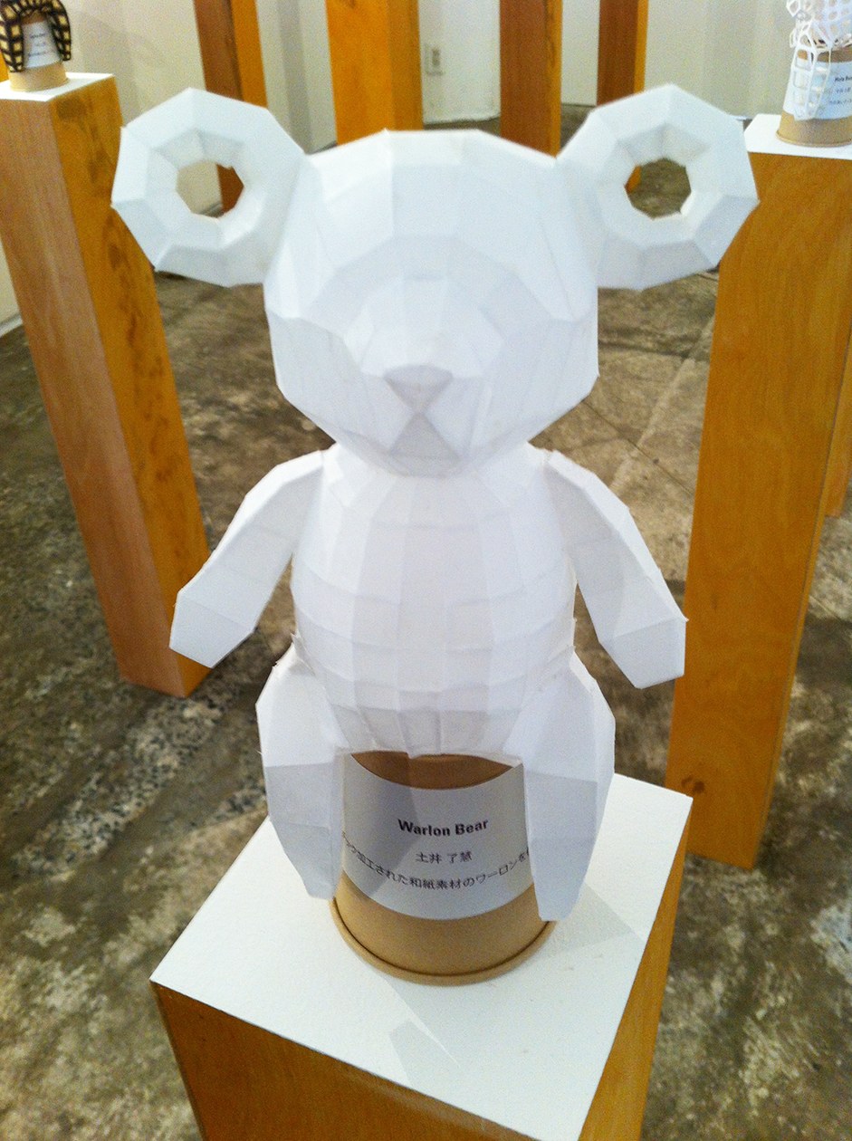 How to make a warlon bear <Paper craft>