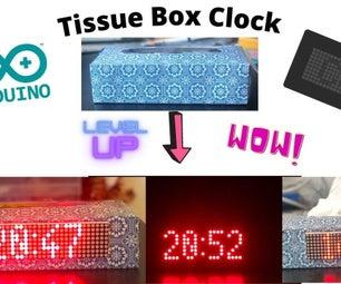 TClock -纸巾盒时钟