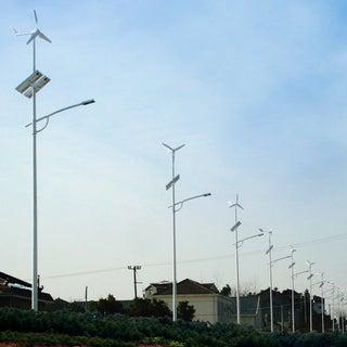 Wind-solar hybrid generator.jpg