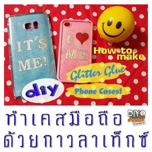DIY Glitter Glue Phone Cases!