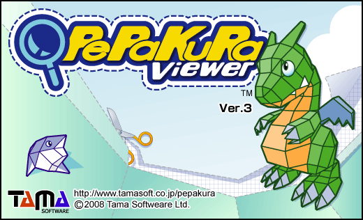 How to use Pepakura Viewer