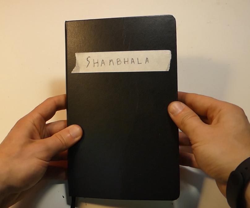 Uncharted 2 Journal