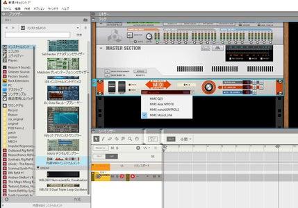 DAW Sound Source Mode