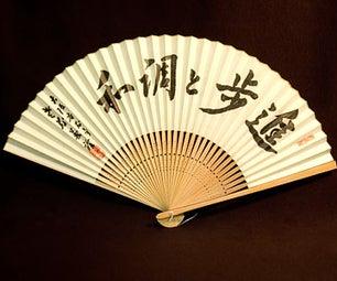 Spike Fan for Geisha Assassin