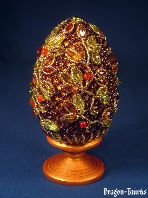 Autumn Garden Egg