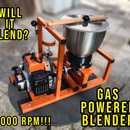 气体动力混合机