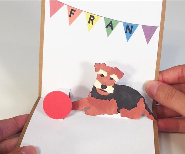 Dog Pop-Up Card