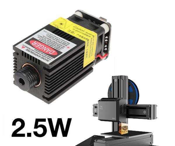 2.5W Laser Upgrade for Dobot Mooz