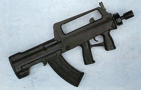 Knex QBZ-95
