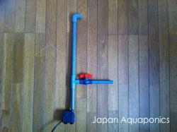 The Plumbing 3 - the Ball-valve Bypass