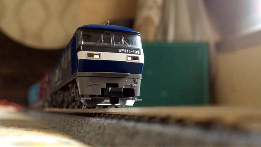 Model Railway Layout With Automated Siding